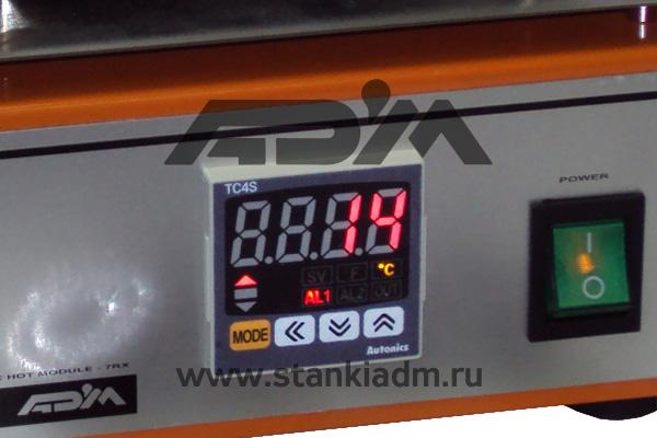 Высокоточный терморегулятор